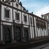 Carlos Machado Museum, in Ponta Delgada, São Miguel Island