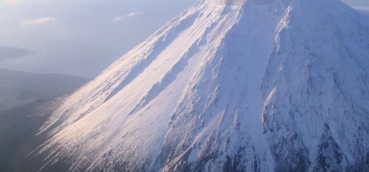 Mount Pico, in Pico Island